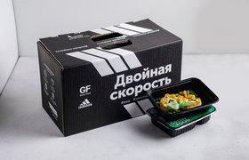 Grow Food вместе с Adidas выпустили линейку еды для активного образа жизни
