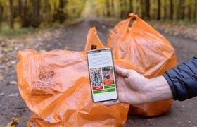 «ВкусВилл» и эко-проект TrashBack обменяют выброшенный мусор на деньги