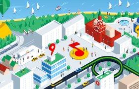 10 любопытных фактов о «Яндексе»