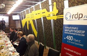 Ростелеком вложил 130 миллионов рублей в российскую компанию RDP.ru