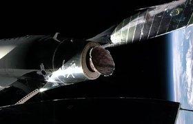 Virgin Galactic стала продавать билеты на полеты в космос