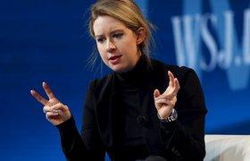 Theranos предложил инвесторам акции Элизабет Холмс, если они пообещают не подавать в суд