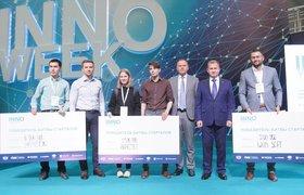 Победители Битвы стартапов разделили 10,5 млн рублей