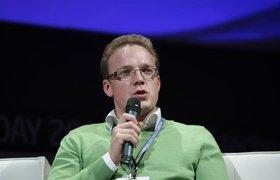 В Москве прошел конкурс стартапов памяти Сергея Карпова