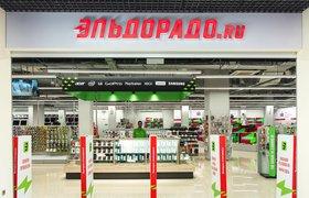 Ритейлер «Эльдорадо» открыл магазины в новом формате в нескольких регионах России