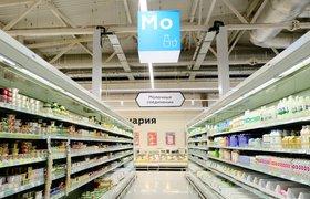 «Магнит» начнет продавать готовую еду под брендом «М-Кухня» в формате магазинов «у дома»