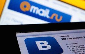 Mail.ru Group отныне владеет 100% «ВКонтакте»