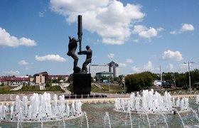 Альметьевск выбран стартап-столицей России 2017