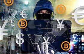 Group-IB назвала страны-лидеры по атакам на криптобиржи