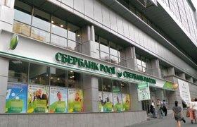 «Сбербанк» продаст украинскую «дочку» сыну Михаила Гуцериева