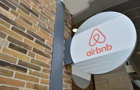 В Израиле подали коллективный иск против Airbnb