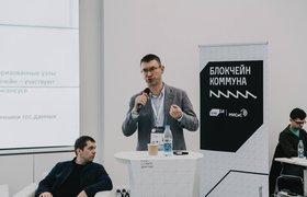 «Все трудовые контракты в России можно перевести на блокчейн»