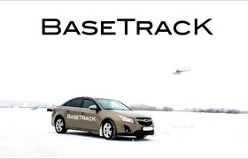 Разработчик «виртуальных рельсов» для автотранспорта BaseTrack привлек $1 млн от Angelsdeck