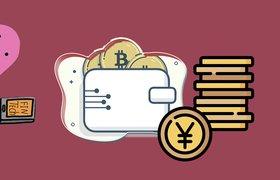 Внедрение ИИ в Москве и кошелек для криптоюаня: финтех-дайджест