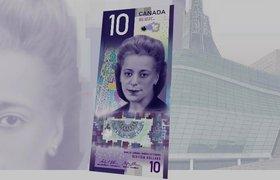 Канада выпустит банкноту номиналом 10 долларов с вертикальным дизайном