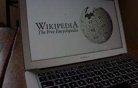 Wikipedia отключилась в нескольких странах перед голосованием за новый закон об авторском праве в ЕС