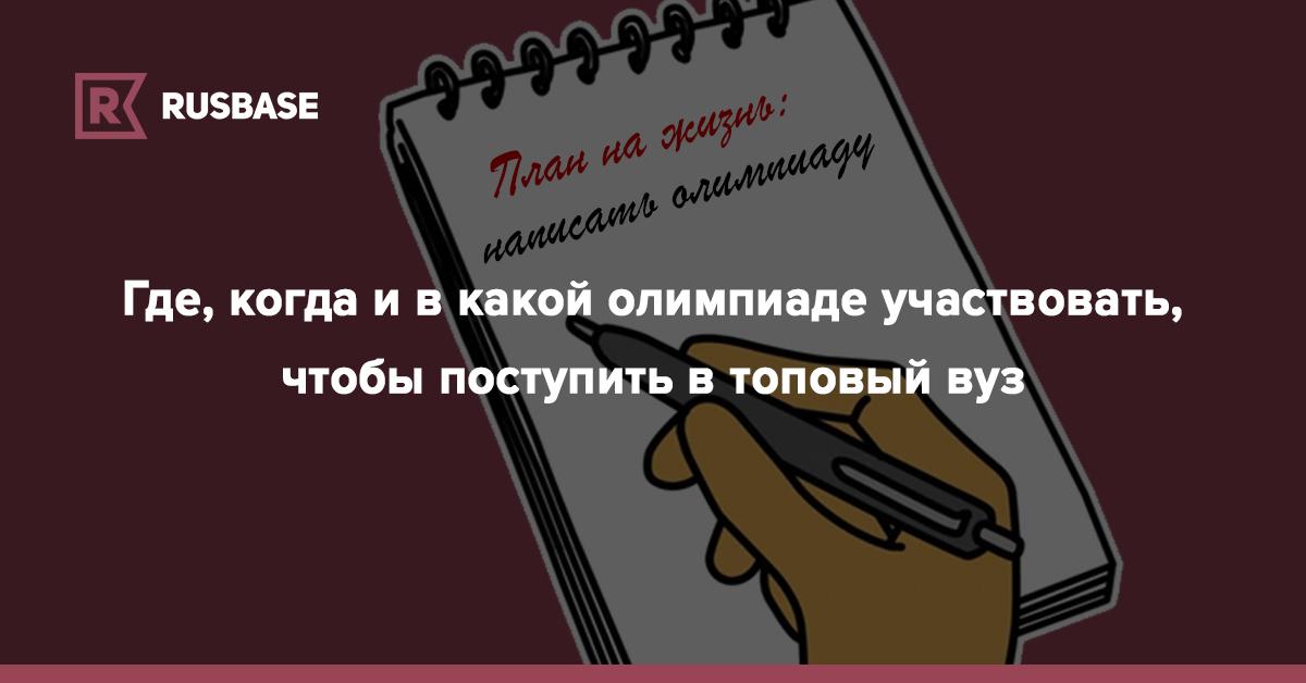 КАПЕЦ - Magazine cover