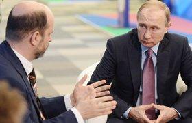 «У вас все хорошо»: Владимир Путин об интернет-отрасли (видео)