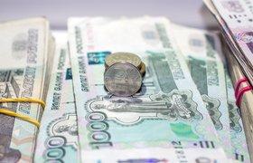 Самые высокие зарплаты россиян зафиксированы в Ямало-Ненецком АО и на Чукотке
