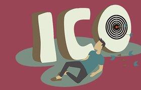 Почему мы решили не выходить на ICO и вам пока не советуем