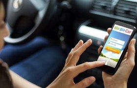 «Коммерсантъ» рассказал о новых претензиях прокуратуры к BlaBlaCar