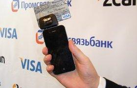 Российский аналог сервиса Square, привлёк $1.6 млн. инвестиций