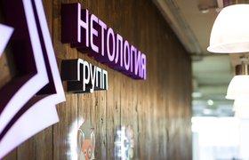 Образовательный сервис «Нетология» запустил очные курсы для бизнеса