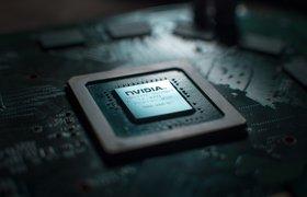 В Великобритании началось расследование сделки NVIDIA и Arm на $40 млрд