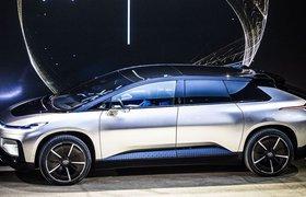 Производитель электрокаров Faraday Future привлек $2 млрд инвестиций