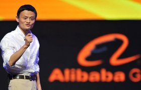 IPO Alibaba стало крупнейшим в истории