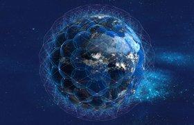 В России представили проект для покрытия всей Земли интернетом – систему спутников «Эфир»