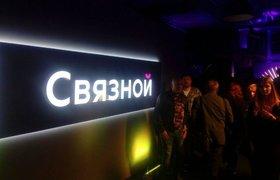 Глава «Связного» и «Евросети» пообещал магазинам сети «очень современный бренд»