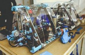На 95% дешевле: в чем эффективность 3D-печати для современного бизнеса