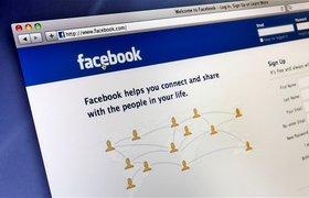 Facebook отказался от красивого редизайна ради пользователей