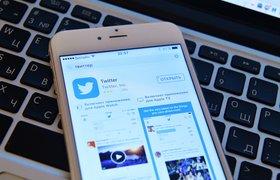 Twitter позволит стримерам зарабатывать на трансляциях в Periscope