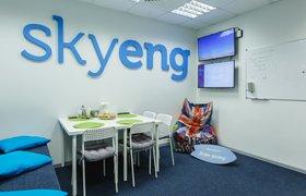 Российская онлайн-школа Skyeng оценена в рекордные для отрасли $100 млн