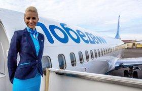 Минтранс назвал две самые дешевые авиакомпании России