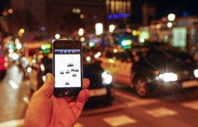 Uber запустил райдшеринг в Китае