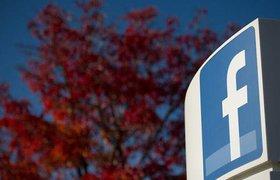 Facebook предлагает сотрудникам $10000 на переезд ближе к офису