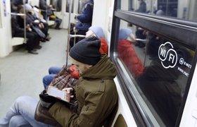 Оператор Wi-Fi в метро «МаксимаТелеком» получит долю в сервисе для поиска работы PapaJobs