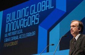 Российские проекты приглашаются в конкурс с призовым фондом €1 млн