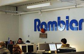 Rambler&Co купила сервис для управления видео Eagle Platform
