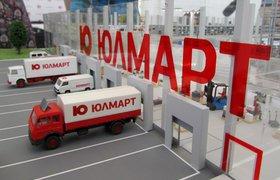 «Юлмарт» перейдет в руки кредитора из-за долгов — «Коммерсантъ»