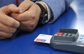 Глава Почта Банка Дмитрий Руденко рассказал, чего ждут от банков регионы