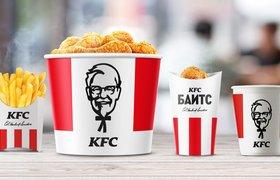 KFC решила провести ребрендинг в России для привлечения молодежи