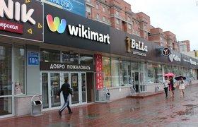 Wikimart закрыл все свои офисы — СМИ