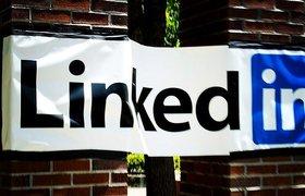 В 2013 году LinkedIn заработает в 1,5 раза больше, чем в прошлом