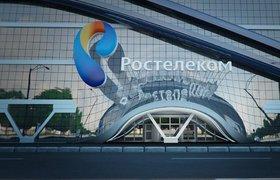 7 проектов получат по 10 млн рублей от венчурного фонда «Ростелекома»