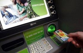 Visa разрешила банкирам брать дополнительную комиссию за снятие наличных