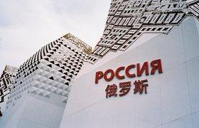 Qiwi помог прийти в Россию еще одному китайскому ритейлеру